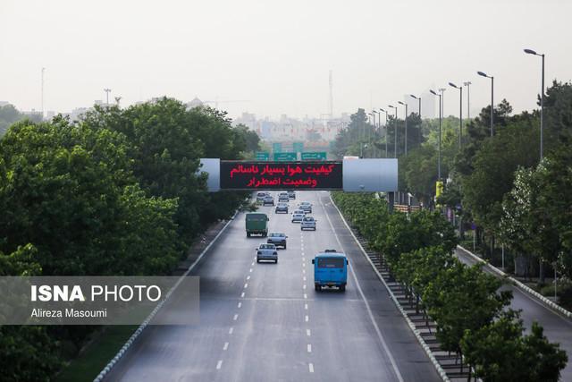 70 درصد بار آلودگی هوا مربوط به منابع متحرک